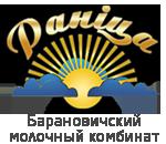 Барановичский молочный комбинат1