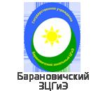 Барановичский зональный центр гигиены и эпидемиологии