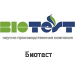 Биотест1
