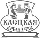 Месникович Жанна Викторовна