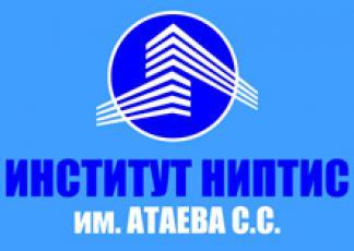 Матысик Ирина Осиповна